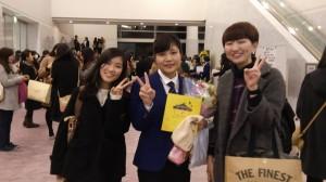 [Blog] 長女・最後の定期演奏会