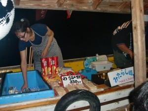 [Blog] 嵐山散策・その2