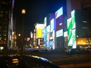 [Blog] 大阪珍道中・その1
