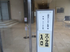 [Blog] さまよえる魂?!