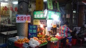 [Blog] 台湾旅行・その2