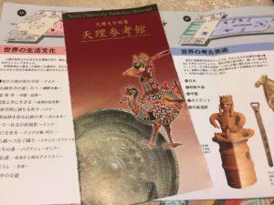 [Blog] 奈良散策