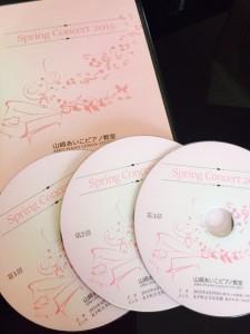 [音楽の便り] DVDと写真が完成しました