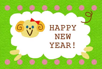 [Blog] 謹賀新年2015♫